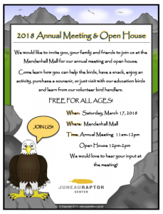 JRC Meeting Open House